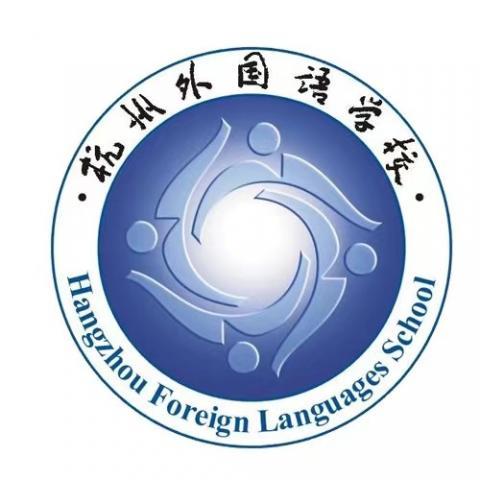 Hangzhou Foreign Languages School